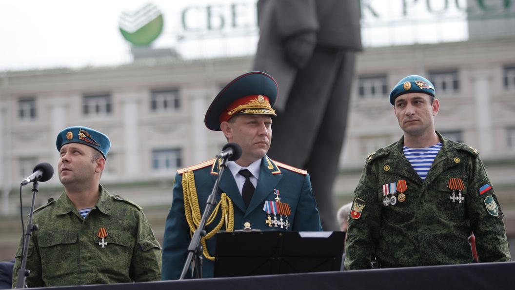 Захарченко: В бессмысленных штурмах позиций ДНР Киев утилизирует националистов