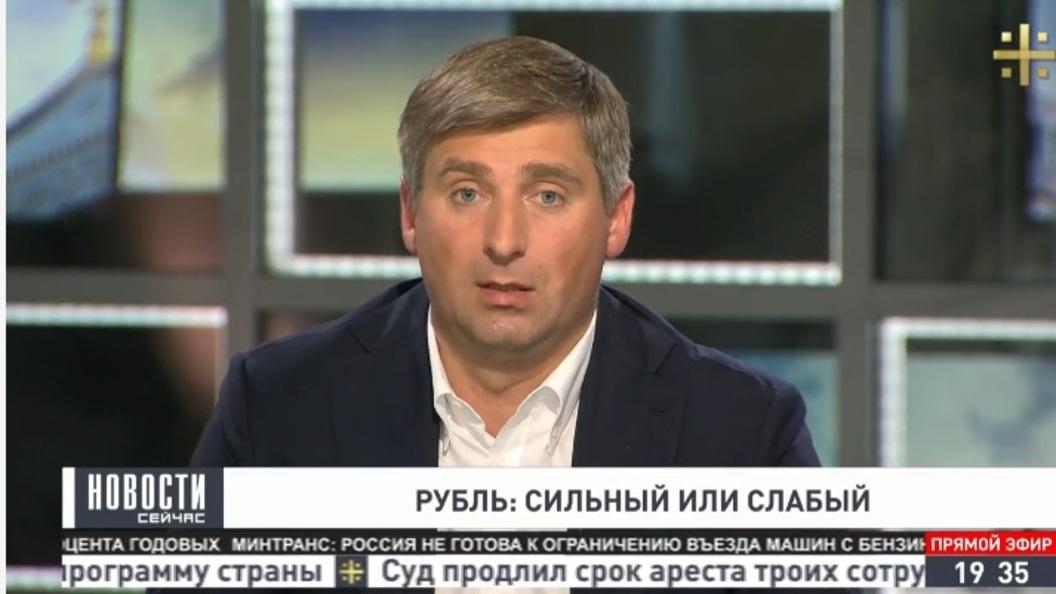 Представитель бизнеса: России нужен слабый рубль