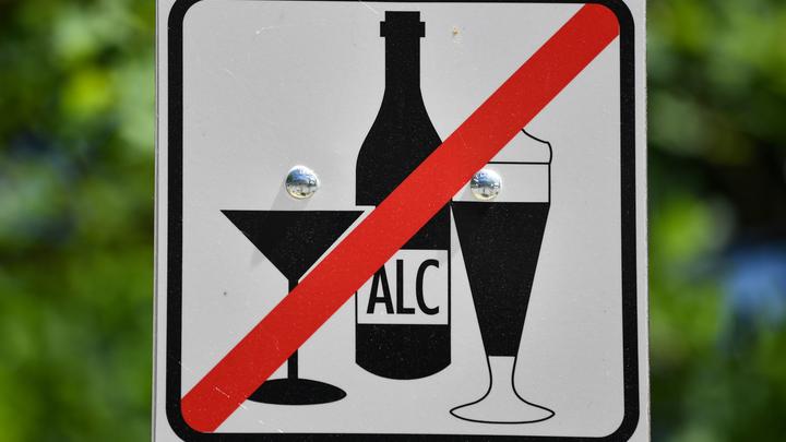 Жители России стали меньше выпивать в неположенных местах