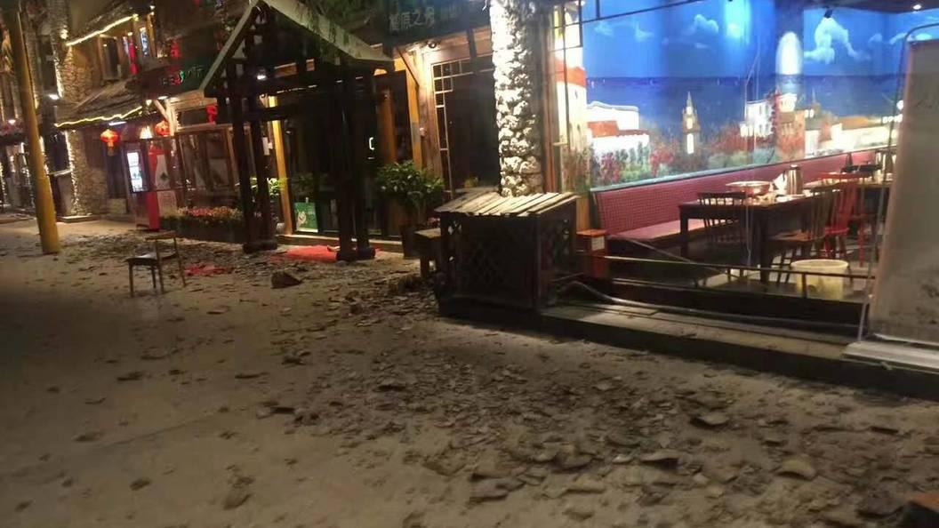 Число погибших при землетрясении в Сычуани выросло до семи, пострадавших - до сотни