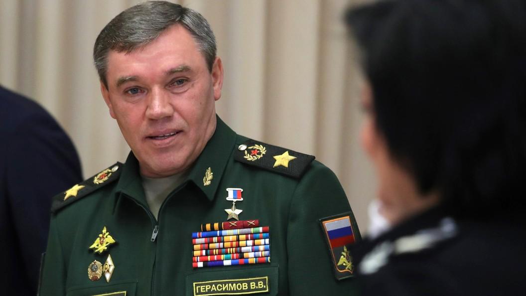 Главы Генштабов России и США провели переговоры