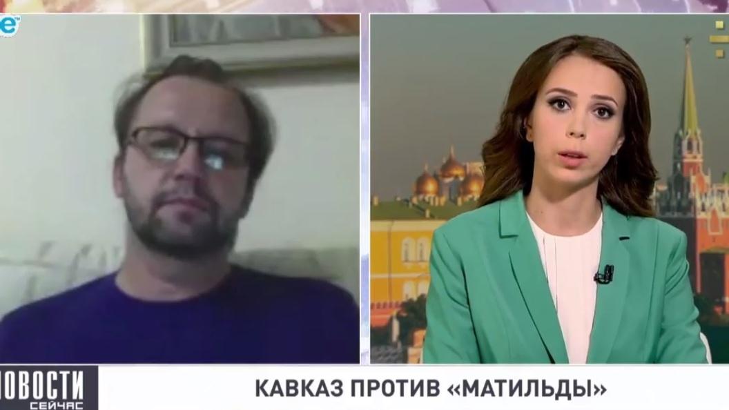 Андрей Кравчук: Матильда выпячивает лишь лживую историю из непростой жизни Страстотерпца Николая II