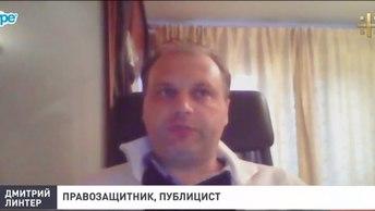 Линтер: Запретом русского языка Латвия пытается спровоцировать внутренний конфликт