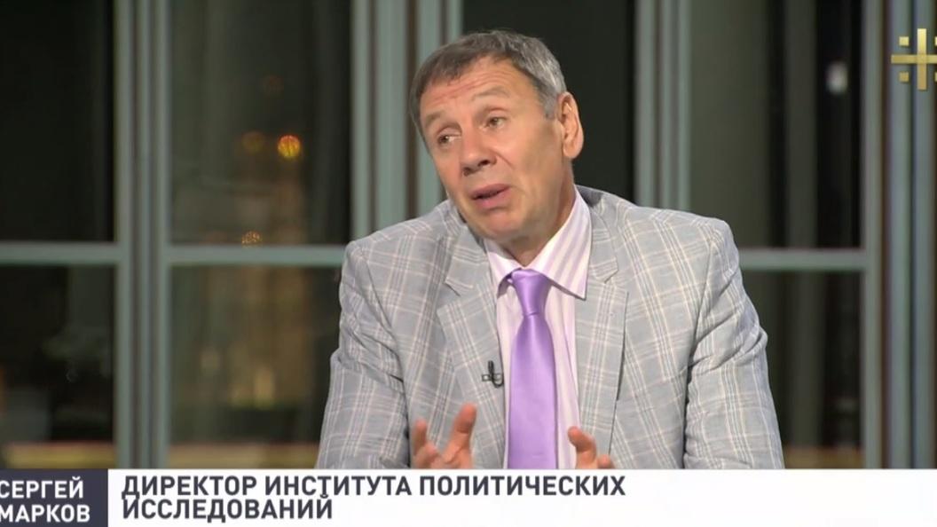 Сергей Марков: США за госсчет пытаются разжечь национальную рознь в России