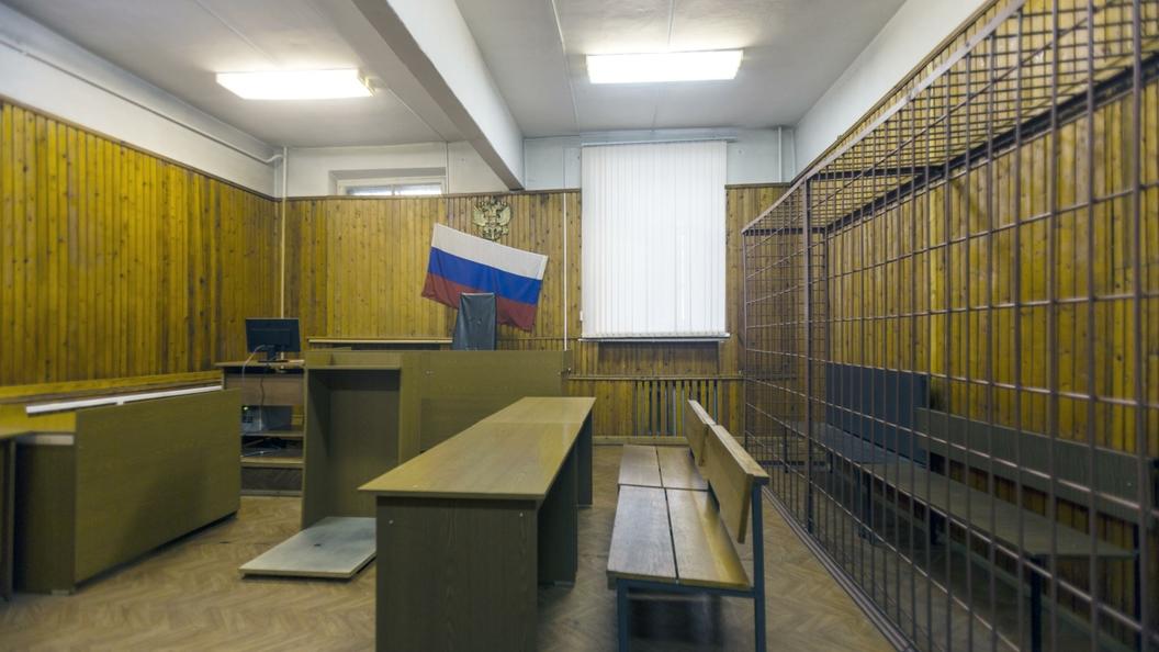 Журналист РБК Соколов получил 3,5 года тюрьмы за экстремизм