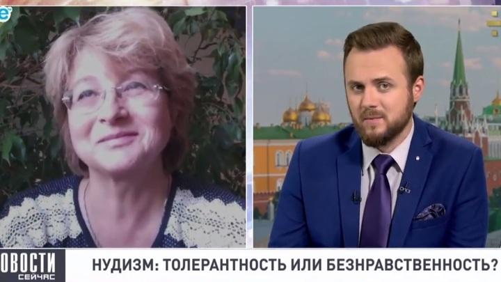 Элина Жгутова: Попытка загнать порок в угол - создать нудистам особые пляжи - утопична