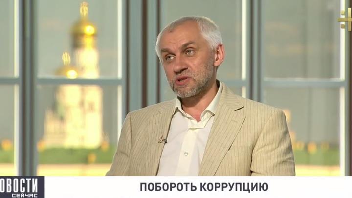 Владимир Шаповалов о борьбе с коррупцией: Карающая длань Москвы дотянулась до Дальнего Востока