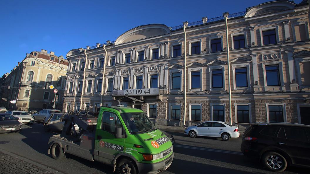 Европейский институт лишили особняка вцентре Петербурга