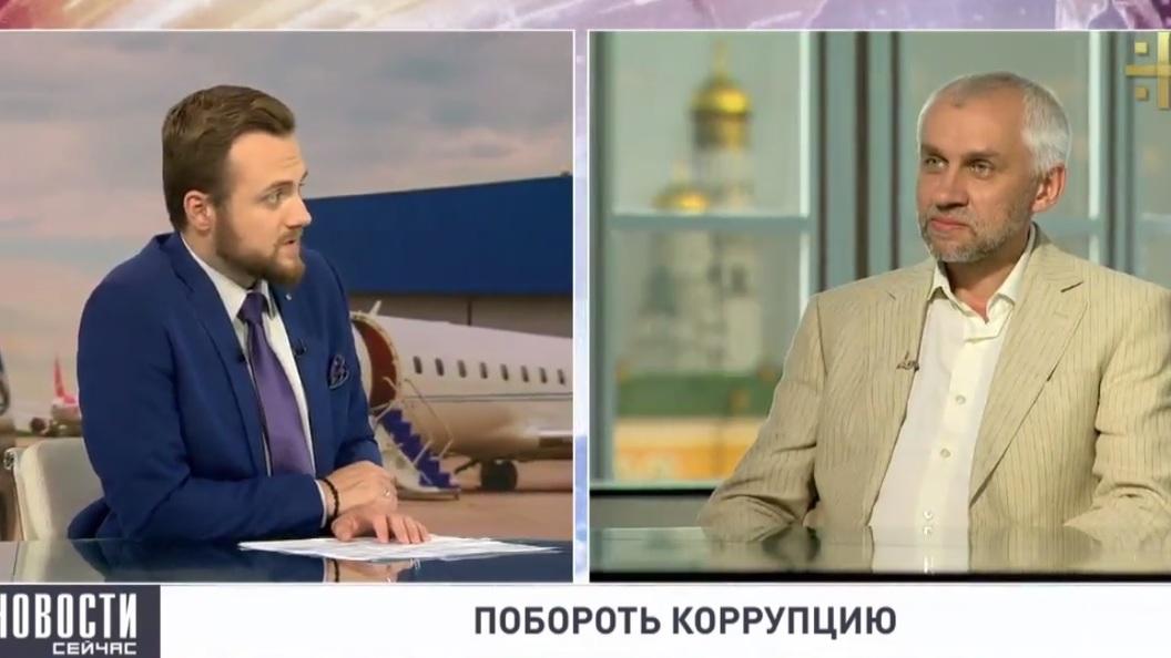 Владимир Шаповалов: Коррупция процветает там, где есть лазейки и прорехи в законах