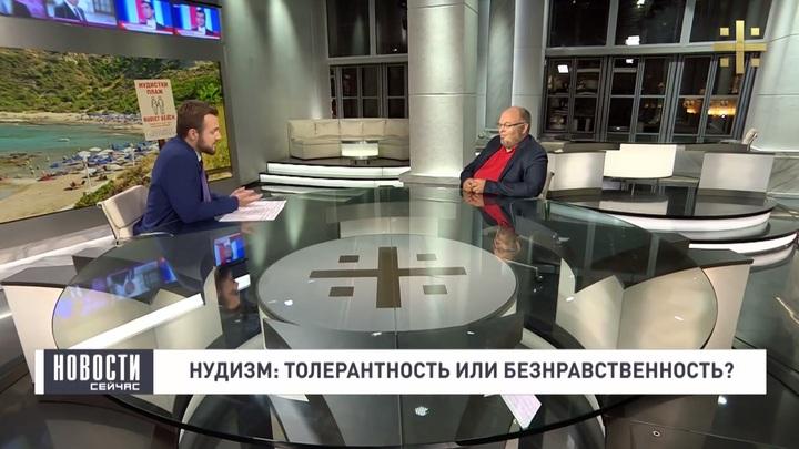Кормухин: Слишком долго наш Крым находился у защитников европейских ценностей