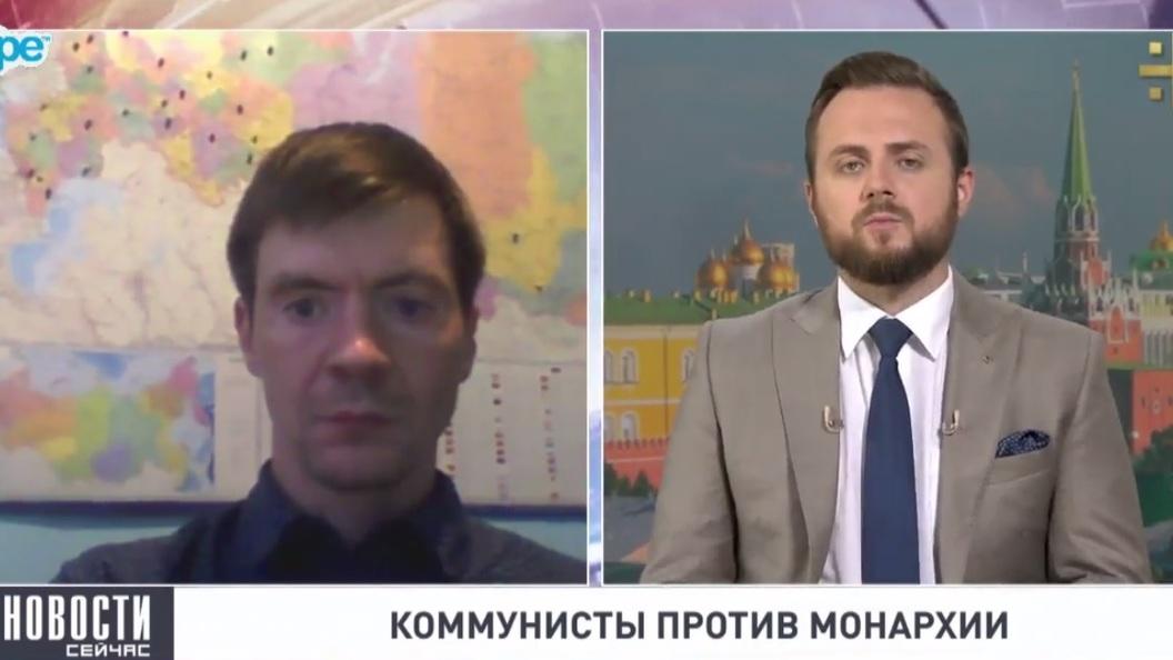 ВНовосибирске сталинисты потребовали убрать памятник НиколаюII