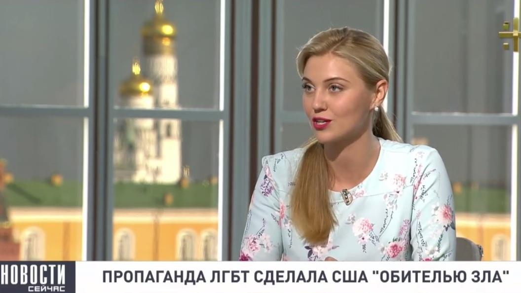 Дарья Шарова: Американцев привлекает Россия как светоч традиционных ценностей, которые они теряют