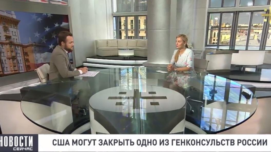 Шарова о возможном закрытии одного из генконсульств РФ в США: Уровень русофобии зашкаливает