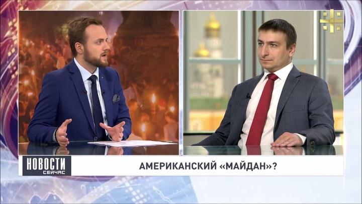 Олевич: Глобалисты пытаются уничтожить общественный консенсус в США