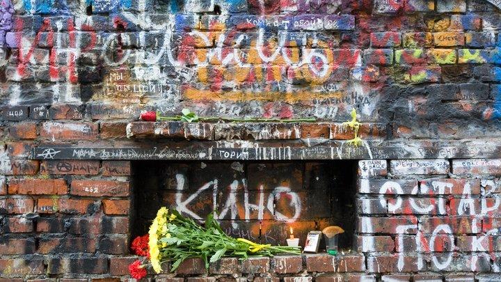В России вспоминают Виктора Цоя, погибшего 27 лет назад