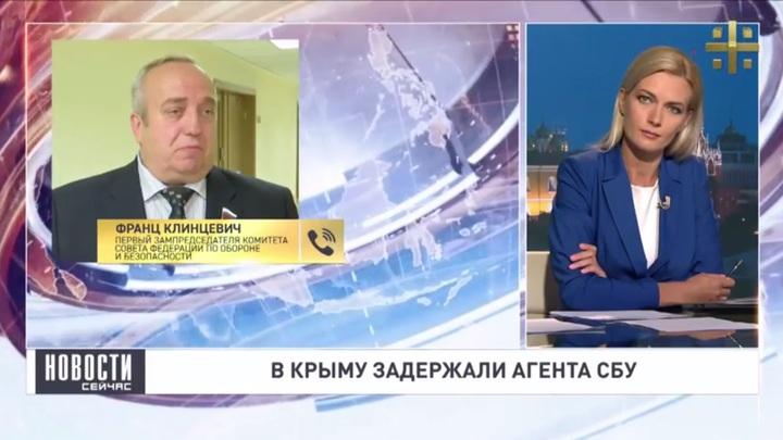Клинцевич: Кураторы Киева стремятся пролить больше русско-украинской крови