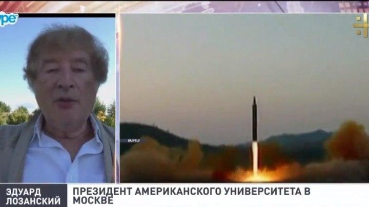 Лозанский: Генпрокурор США должен расследовать поставки Киевом двигателей в КНДР
