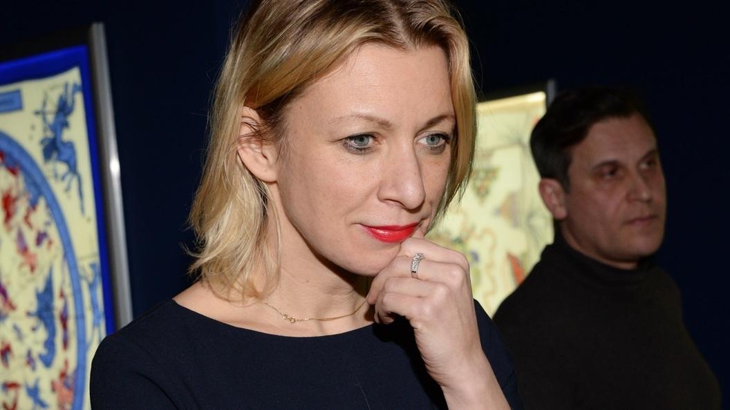 Захарова назвала не соответствующим действительности заявление Киева по поводу ракет КНДР