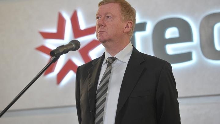 Чубайс позавидовал спокойствию и достоинству Улюкаева