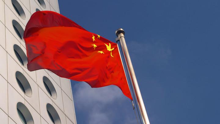 """Китай призвал США """"исправить свою ошибку"""""""