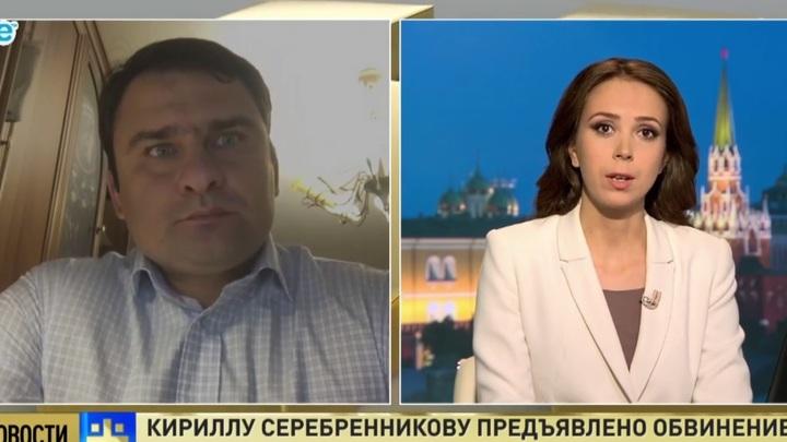 Королев: Задержание Серебренникова вызвало скандал, ведь все привыкли считать ворами лишь чиновников
