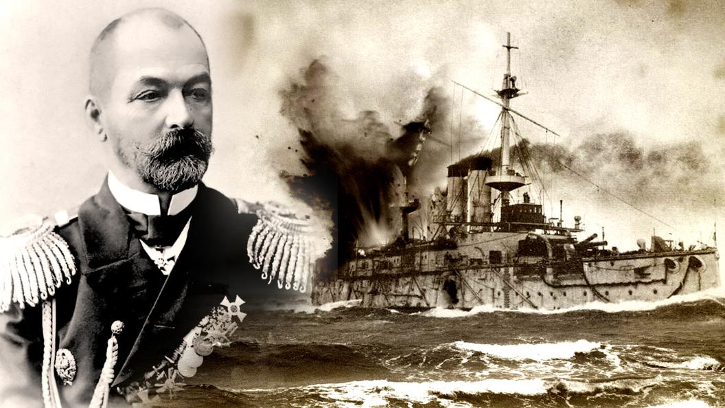 Крест адмирала Рожественского