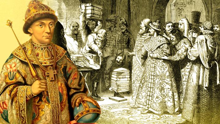 Царь Ѳедоръ Алексѣевичъ
