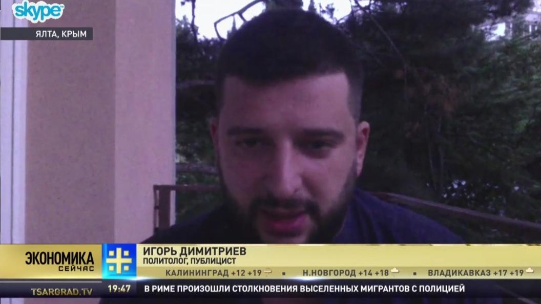 Игорь Димитриев: Украинский вопрос не имеет дипломатического решения