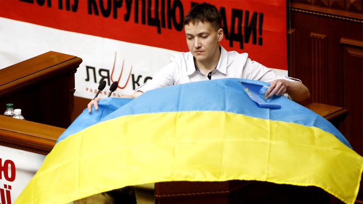 Савченко удивила украинскую Раду