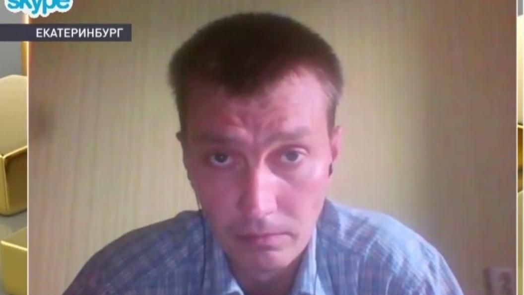 Алексей Банников: Ельцин-центр превратился из музея в ТЦ, еще фитнеса там не хватает