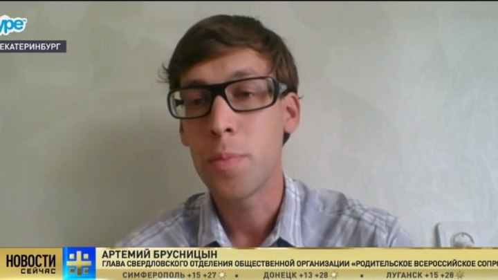 Брусницын о Ельцин-центре: Детям подсовывают сказку о замечательных 1990-х