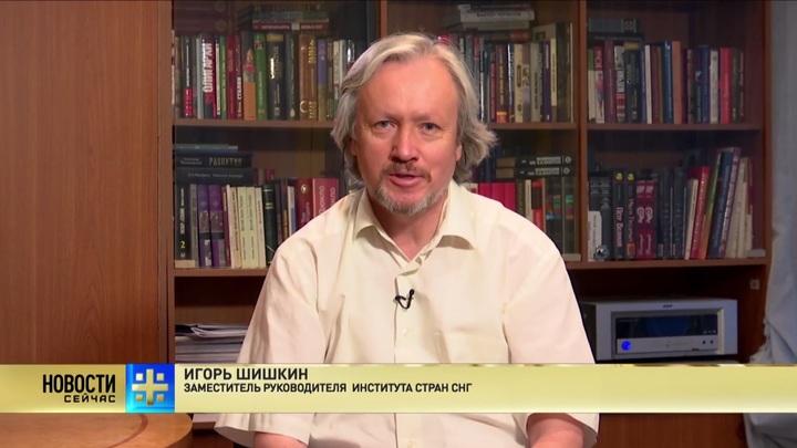 Игорь Шишкин: США решили бросить Польшу под немецкий каток