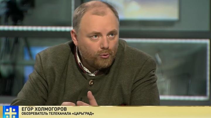 Холмогоров: Ельцин-центр дает метастазы ельцинщины, поражая вокруг себя все