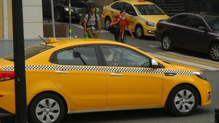 В отместку за обиженных: Народные мстители умыли таксиста зеленкой