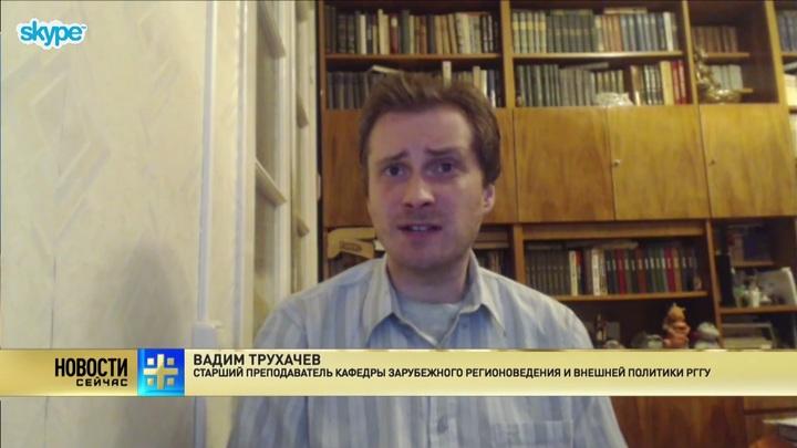 Вадим Трухачев: Россия должна шире применять мягкую силу в Восточной Европе