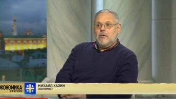 Михаил Хазин: Это правительство денег вам не даст