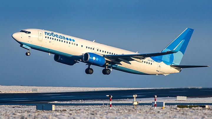 «Чтобы было дешевле!»: Авиакомпания «Победа» хочет брать плату ещё и за регистрацию