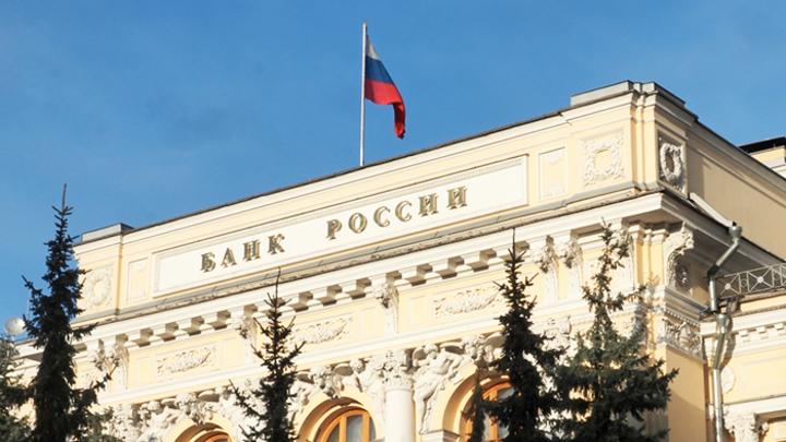 Процедура удушения российского бизнеса Центробанком упростилась до предела