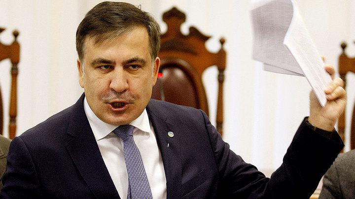 Саакашвили не сдал своих подельников по расстрелу Небесной сотни