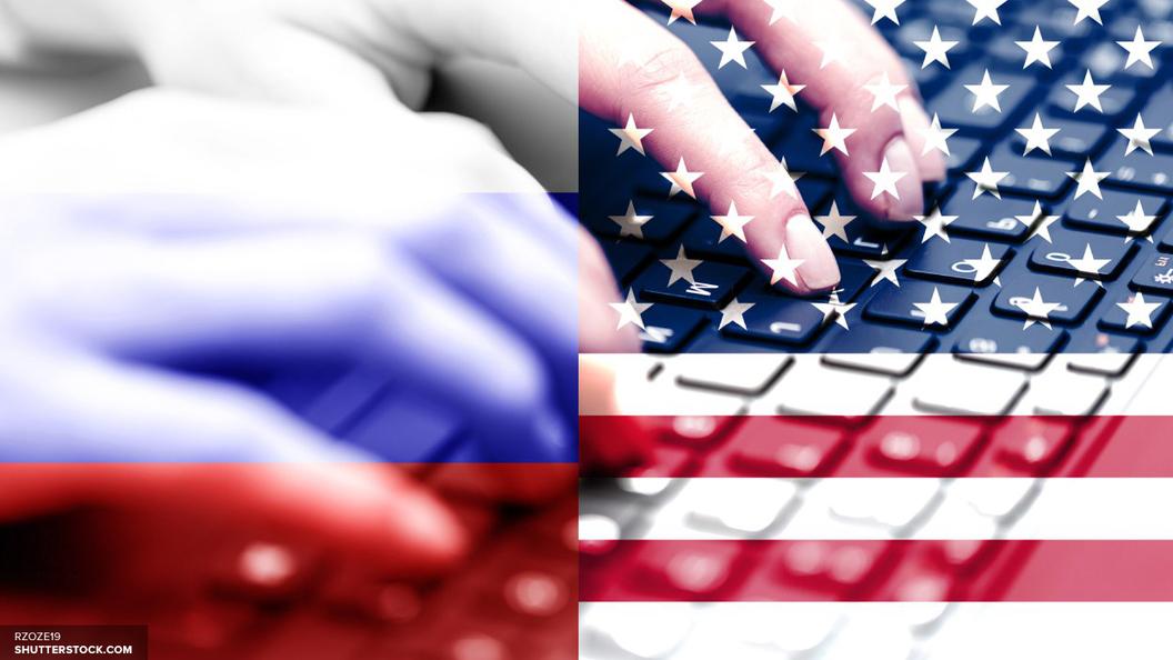 WikiLeaks: ЦРУ может стоять за кибератаками, в которых обвиняют Россию