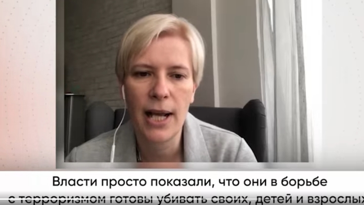 Политик, продвигающий басаевщину, идет в Госдуму России