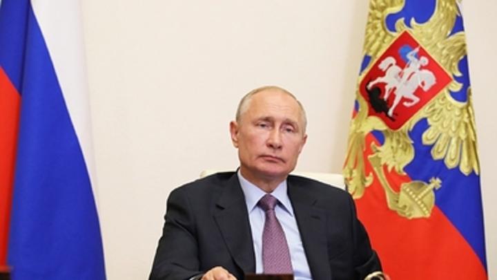 Что будет после 2024-го? Путин предложил чиновникам заглянуть за горизонт