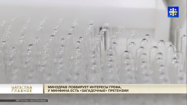 Особые условия для Германа Грефа: Массовая вакцинация от COVID обернулась скандалом