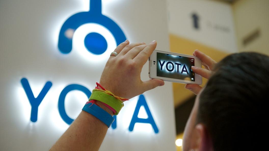 Названа дата продаж YotaPhone 3 в России