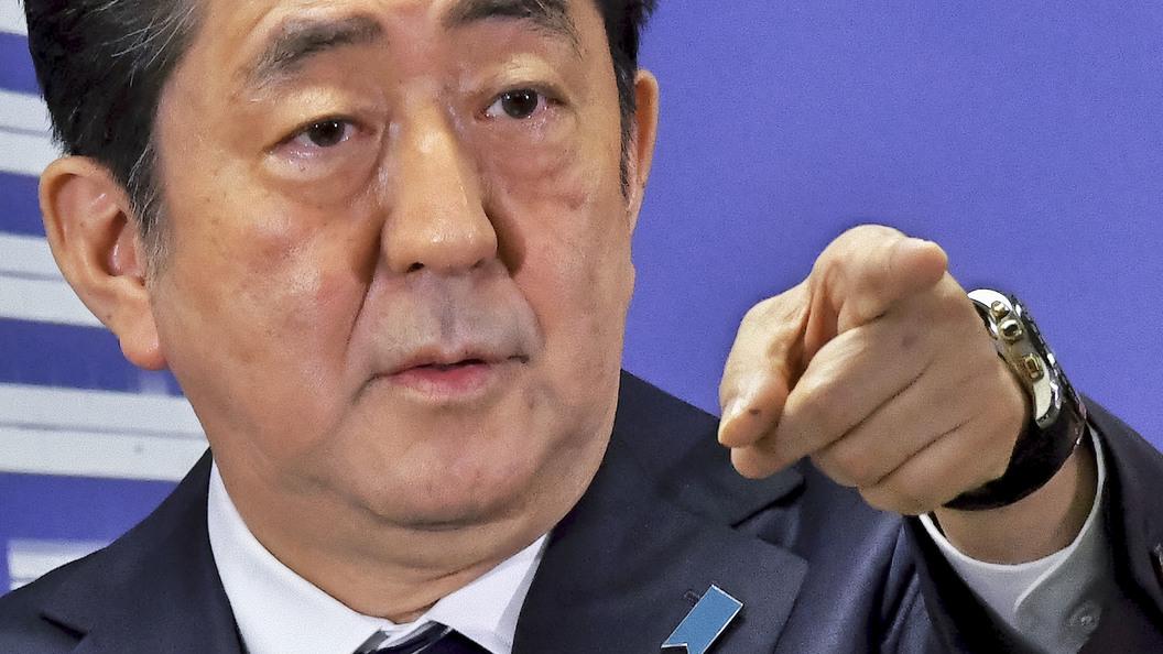 Синдзо Абэ принял отставку всего руководства Японии
