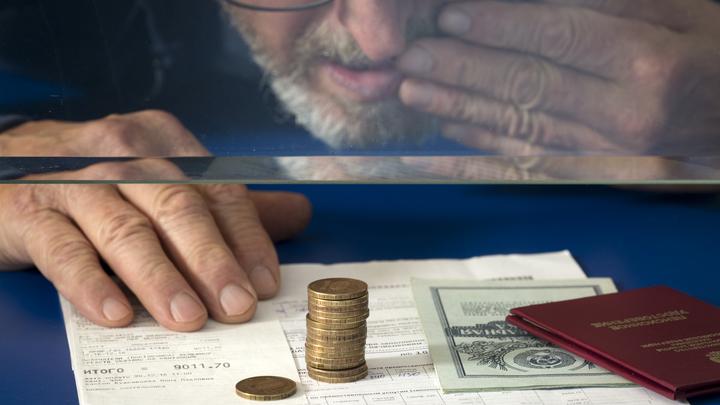 Куда делись мои деньги?: Почему пенсионные скандалы в России следуют один за другим