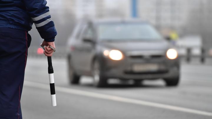 Водителей России будут предупреждать о ДТП по СМС: В ГИБДД рассказали о работе над новой системой