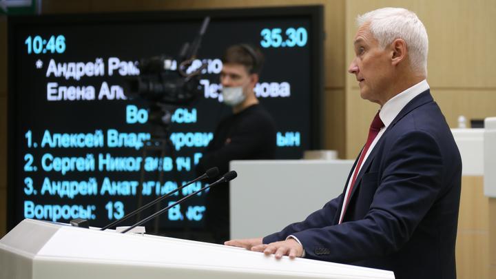 Обуздать цены поручено Белоусову. Правительство готовит пакет антиинфляционных мер