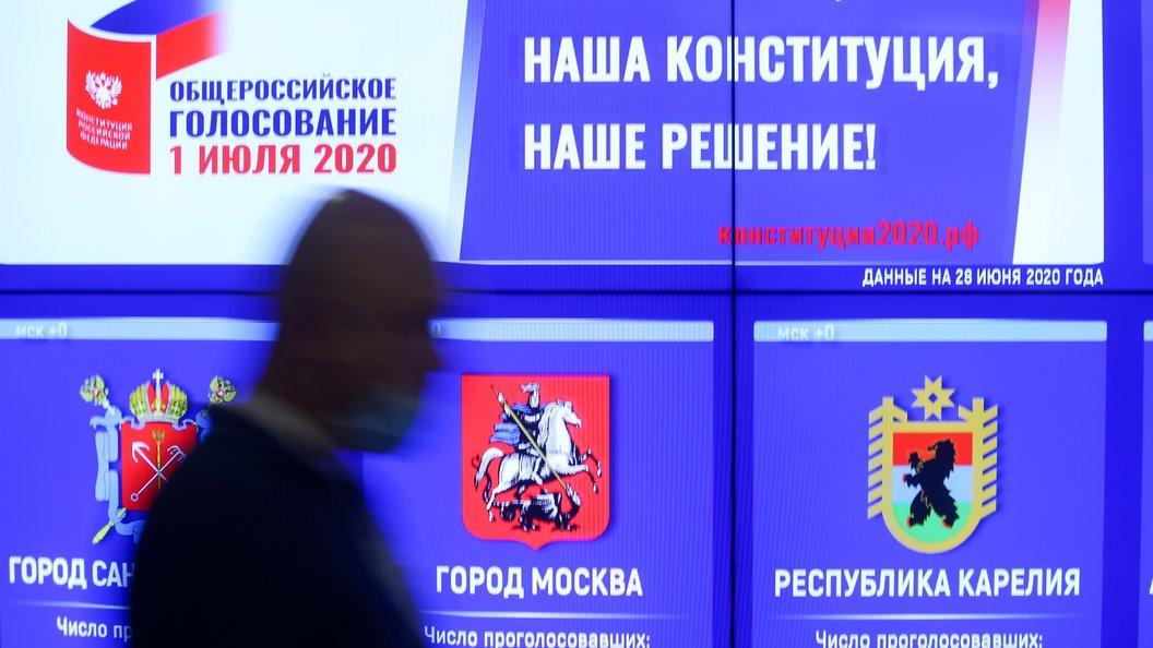 Число Путина: Либерал расколол лживое голосование за Конституцию одной цифрой