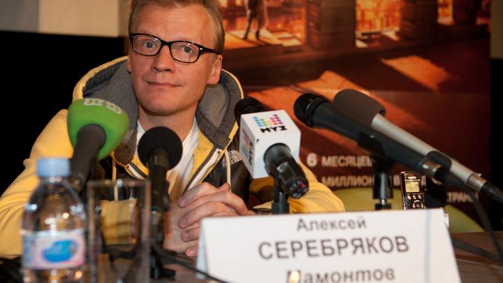 Я патриот России: Обвинивший Россию в разжигании войн Серебряков назвал себя активным пацифистом